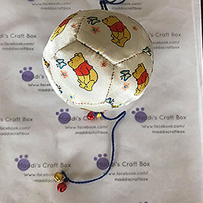 Winnie the Pooh Baby Ball with Bells