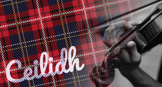 great-ayton-july-ceilidh-dance-2020